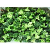 Buy cheap IQF Organic Frozen Broccoli Vegetables Process Without Any Impurities from wholesalers