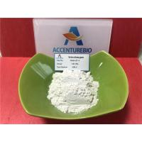 Buy cheap sclerotium gum use in skin care come from china suppliers cas 39464-87-4 from wholesalers