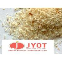 Buy cheap PSYLLIUM HUSK from wholesalers