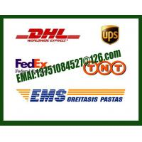 Buy cheap china imported los angeles express ups, tnt, fedex, dhl logistic from wholesalers