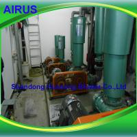 Buy cheap AIRUS Roots Blower Wastewater Treatment STP ETP Aeration Air Blower Backwash Air Blower from wholesalers