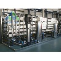 Buy cheap 5 Micro Meter Pp Filter Salt Water Treatment Plant 1000 LPD Capacity from wholesalers