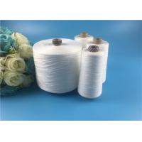 Buy cheap High Tenacity Sewing Thread 40s/2 Spun 100% polyester yarn / Raw Yarn from wholesalers