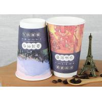 Buy cheap Hot  and Cold Paper Coffee Cups Paper Drinking Cups with Plastic Cups from wholesalers
