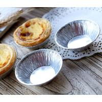 Buy cheap Disposable Egg Tart Baking Tray , Aluminum Foil Baked Goods Containers from wholesalers