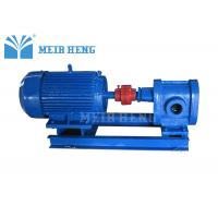 Buy cheap Industrial Gear Oil Transfer Pump Mechanical Seal Type Easy Operation from wholesalers