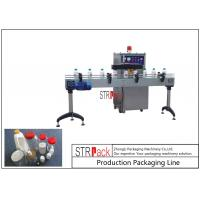 China Electromagnetic Induction Aluminium Foil Cap Sealing Machine For 20mm-80mm Diameter Cap on sale