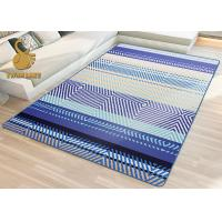Buy cheap Economical 3D Printed Blank Floor Mat Carpet Underlay Felt with Custom Printed from wholesalers