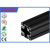 Buy cheap 6063 T5 Black Anodized Aluminium T Section Extrusions 80 X 80 MM TS16949 / SGS from wholesalers