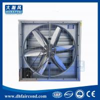 Buy cheap DHF Belt type 350mm exhaust fan/ blower fan/ ventilation fan motor bottom from wholesalers