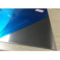 Buy cheap Alloy 3003 Kitchenware Precision Aluminum Plate 2.0mm - 3.5mm Thickness from wholesalers