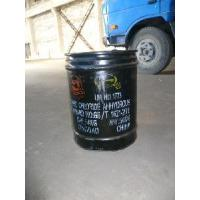 Buy cheap Ferric Chloride Anhydrous from wholesalers