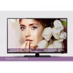 Buy cheap Hisense LED39S30 Television 39 Inches Internet LED Ultra TV 1366x768 AV HDMI VGA LED 720p WIFI from wholesalers