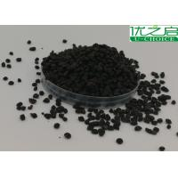 Buy cheap High Potassium Micro Elements Fertilizer , Water Soluble Plant Fertilizer Strong Compounding from wholesalers