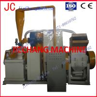 Buy cheap QJF-600 Copper Recycling Cable Granulator from wholesalers