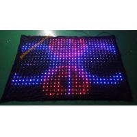 Buy cheap Disco DJ Event Party Backdrop Animation Show Fireproof Motion Drape  LED Curtain product