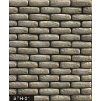 Buy cheap Stone Veneer, Cultured Stone Bth from wholesalers