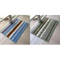Buy cheap Suited for Any Bathroom Mat,Fashion Design Carpet,Rug from wholesalers