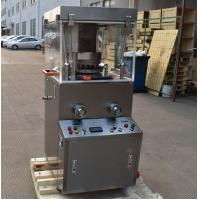 Buy cheap Effervescent Tablet Pill Press Machine , Tablet Press Equipment Dust Collector product