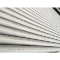 Buy cheap ASTM/ASME B677 / B674 UNS N08904 / 904L /1.4539,STAINLESS STEEL SEAMLESS PIPE/TUBE,2 SCH80 from wholesalers