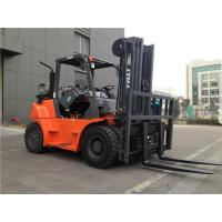 Buy cheap 6 Ton 7 Ton Sit Down Propane Forklift , CNG Forklifts Used In Warehouses from wholesalers