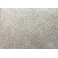Buy cheap Colorless Odorless Soft Board Sheets Healthy Without Any Harmful Substances from wholesalers