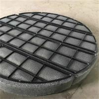 Buy cheap demister pad stainless steel mesh knitting wire mesh fabric for air and vapor-liquid filtration from wholesalers