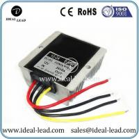 Buy cheap Waterproof 12v to 24v 5A 8A 12A Dc-Dc Boost Converter from wholesalers