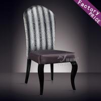 Buy cheap Dining Room Upholstered Chairs for sale at Factory Price (YF-204) from wholesalers