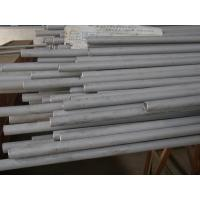Buy cheap BS EN10216-5 1.4429 seamless tube pipe from wholesalers