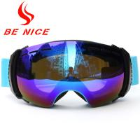 Buy cheap Dust Proof Anti Fog Snowboard Goggles , Womens Ski Goggles Interchangeable Lenses from wholesalers