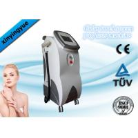 Buy cheap Tattoo Removal Equipment Vertical ND YAG Skin Tightening Laser Machine from wholesalers