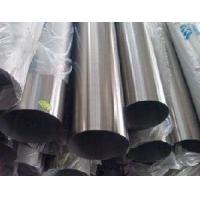 Buy cheap 316 / 316L / 316Ti Round Stainless Steel Welded Pipe , Thick Wall SS Tubes from wholesalers