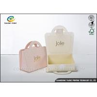 Buy cheap Light Yellow Retail Packaging Boxes , Handbag Kraft Paper Box For Jewelry from wholesalers