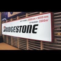 Buy cheap outdoor Sign up advertising sign boards from wholesalers