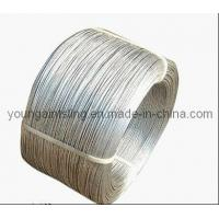 Buy cheap 7x19 Stainless Steel Wire Rope from wholesalers