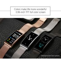 Buy cheap Heart rate single touch 0.96inch Smart bracelet from wholesalers