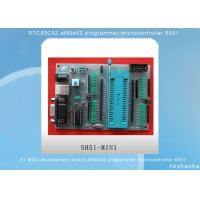 Buy cheap 51 MCU  IC electronic components development board at89s52 programmer microcontroller 8051 from wholesalers