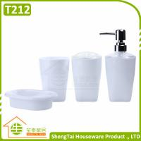 Buy cheap Cheap Price 4 Pcs Plastic Bathroom Set With Lotion Dispenser Soap Dish Toothbrush Cup Tumbler product
