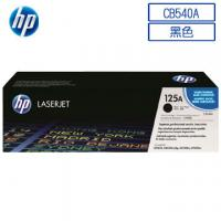 Buy cheap Original Quality HP Toner HP CB540A Black Toner Cartridge HP 125A from wholesalers