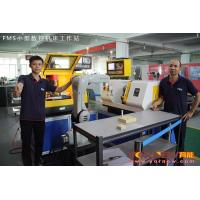 Buy cheap Flexible Manufacturing System for educating and training students in the principles and technologies of computer integr from wholesalers
