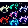 Buy cheap 2-10m Outdoor 35mm 50mm 360degree DMX 3D pixel rgb led ball light string product