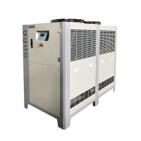 Buy cheap Water Chiller Molding Cooling 8HP 20 Kw 5 Ton Water Chiller Price from wholesalers