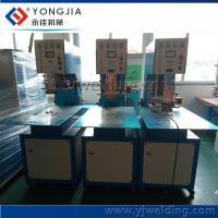 Buy cheap high frequency PVC/PET blister clamshell packaging sealing machine from wholesalers