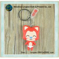 Buy cheap Smiling Fox Soft PVC Keychain , Red Decorative PVC Key Chain product