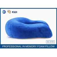 Buy cheap Anti-Snore U Shape Folding Memory Foam Travel Neck Pillow / Memory Foam Neck Cushion from wholesalers