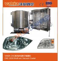 Buy cheap LED Light Vacuum Metalizing Machine , Vacuum Metallizing Equipment from wholesalers