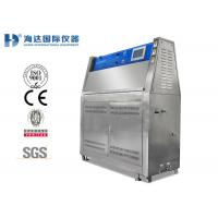 Buy cheap Stainless Steel UV Aging Test Chamber with Balance Temperature Humidity Control from wholesalers