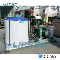 Buy cheap Non Corrosive Flake Ice Producer Equipment Ice Capacity Range 300kg To 60ton Per Unit from wholesalers
