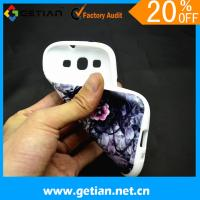 Buy cheap TPU Cute Case For Samsung Galaxy S3 , Anti Slip Cover from wholesalers